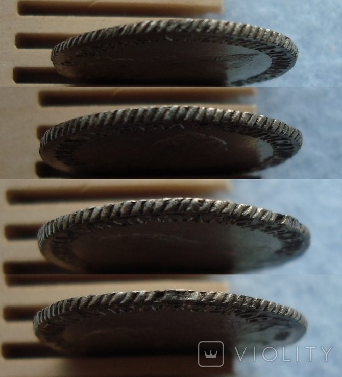 20 копеек 1770 год, фото №10