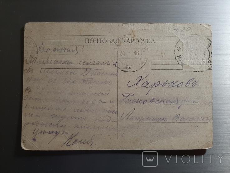 Москва. Памятникъ Александра II въ Кремлъ, фото №3