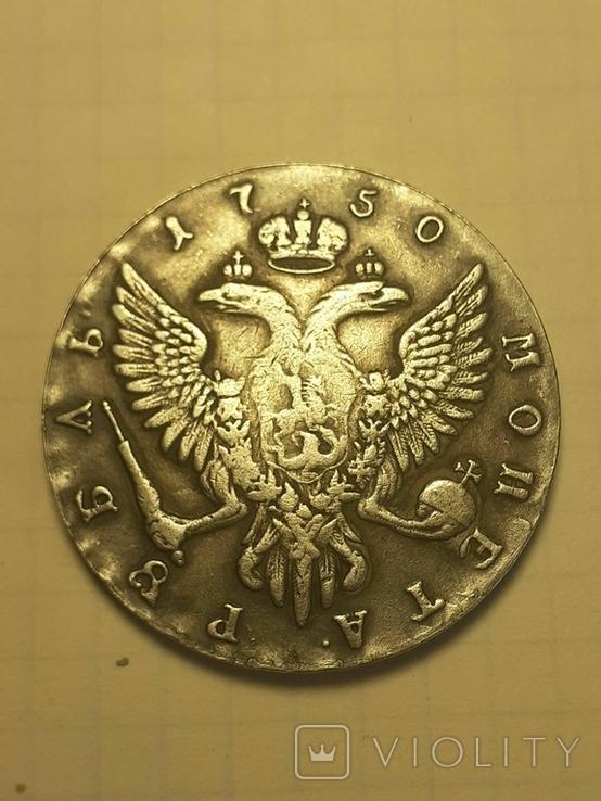 Рубль 1750 копия, фото №2