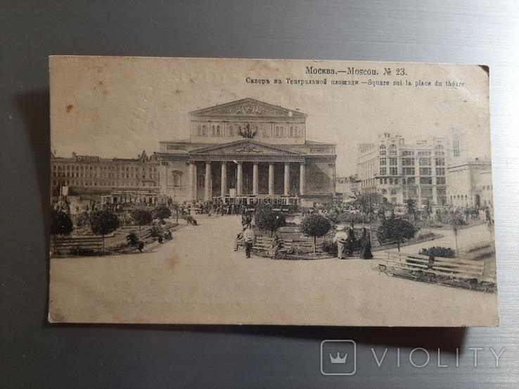 Москва. Скверъ на Театральной площади, фото №2