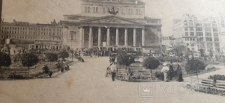 Москва. Скверъ на Театральной площади, фото №3