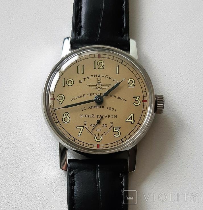 Часы  Марьяж Штурманские, фото №7