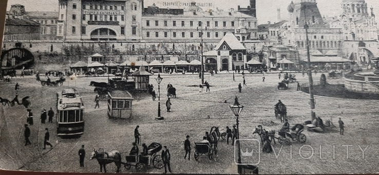 1916г. Москва. Лубянская площадь, фото №3