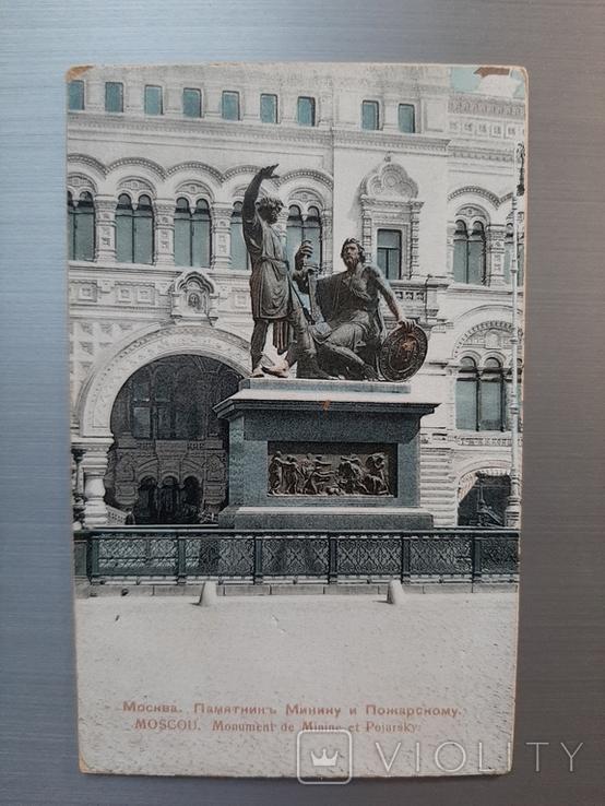Москва. Памятникъ Минину и Пожарскому, фото №2