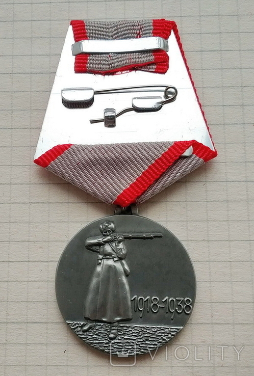 Медаль 20 лет РККА. Копия, фото №3