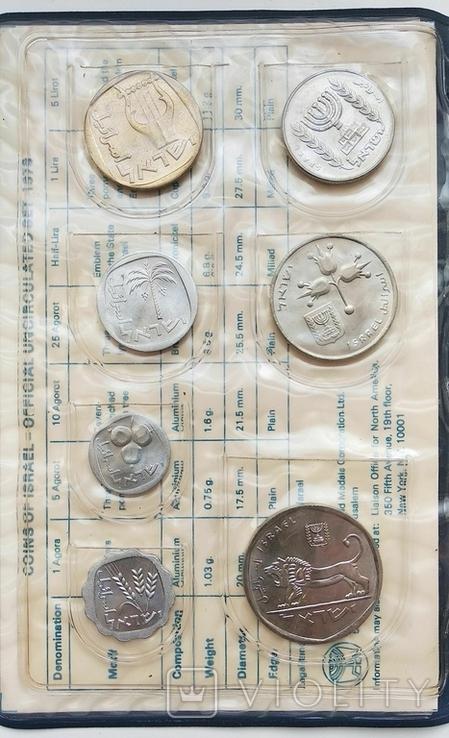 Годовой набор монет Израиля (Israel) 1979 года, 7 монет, фото №5