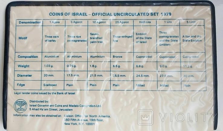 Годовой набор монет Израиля (Israel) 1979 года, 7 монет, фото №8