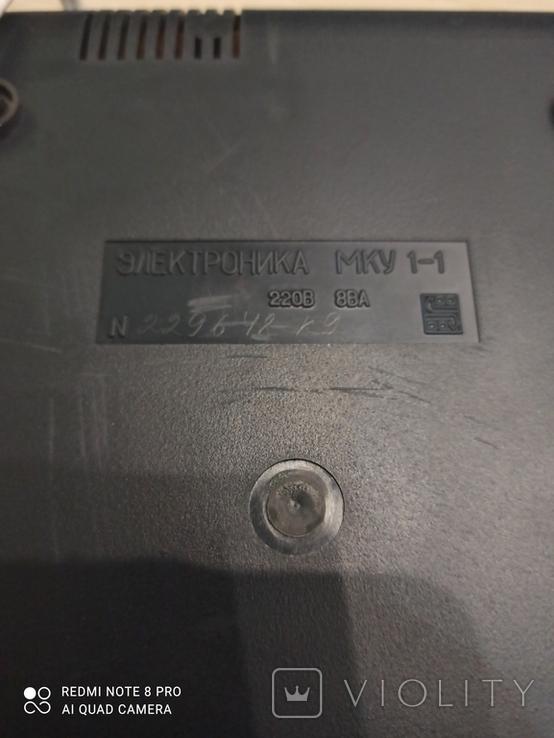 Электроника МКУ 1-1, фото №3