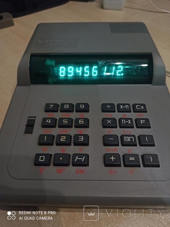Электроника МКУ 1-1, фото №4