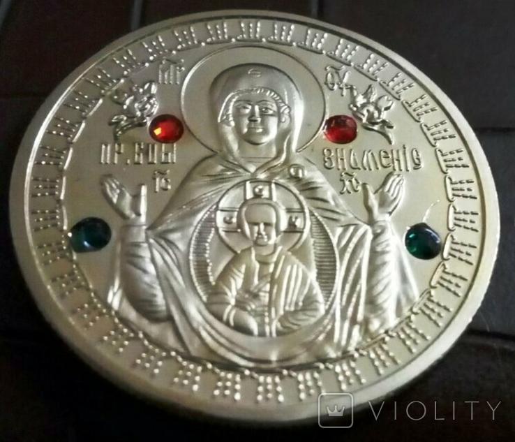 50   рублів Білорусь /точна копія золотої/  не магнітна  позолота 999, фото №2