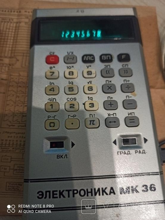 Электроника МК 36, фото №3