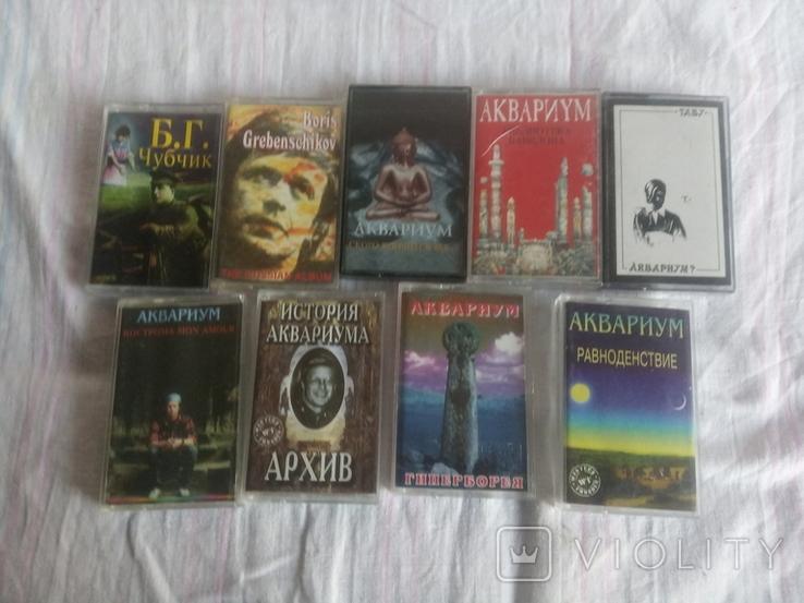 Акваріум, БГ на MC касетах