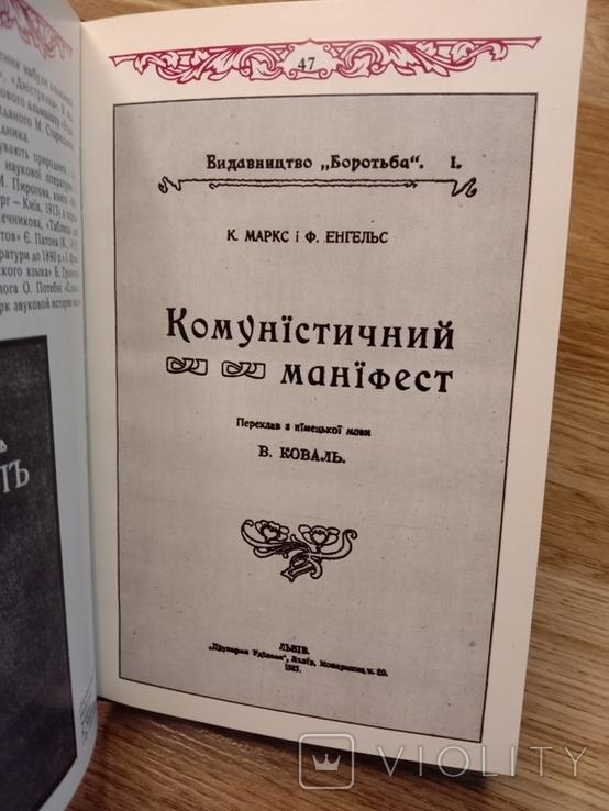 Музей книги і друкарства. Букіністика., фото №7