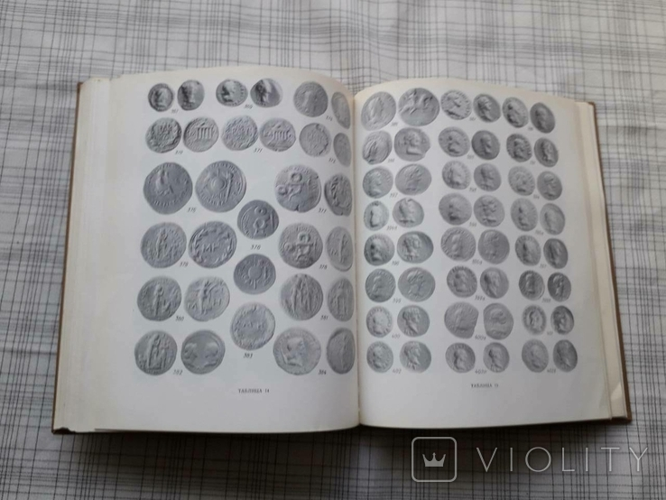 Монетное дело Боспора. В.А. Анохин (2), фото №9