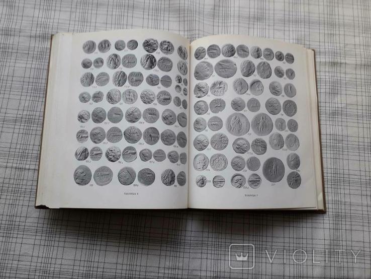 Монетное дело Боспора. В.А. Анохин (2), фото №11