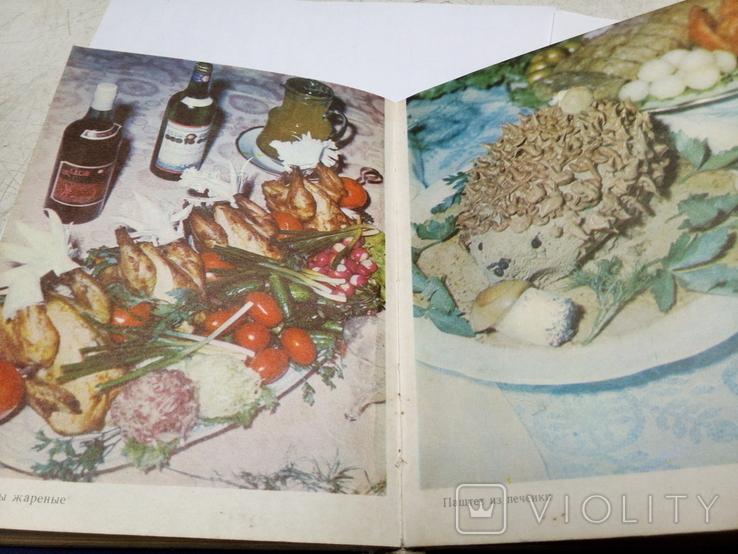 Справочник судового повара 1981г. 247 стр., фото №7