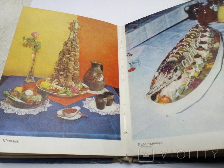 Справочник судового повара 1981г. 247 стр., фото №8