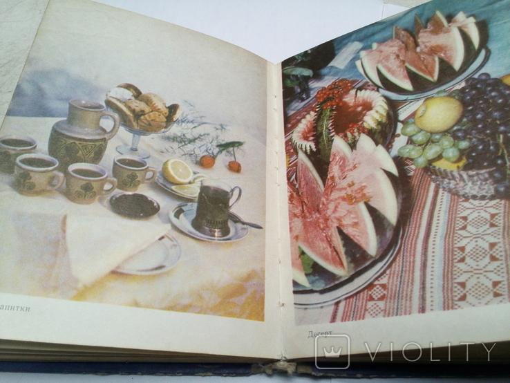 Справочник судового повара 1981г. 247 стр., фото №9