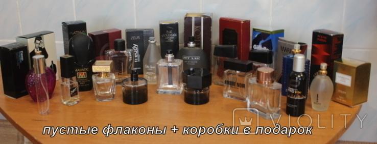 Пустые флаконы с разной парфюмерии + пустые коробки в подарок, фото №2