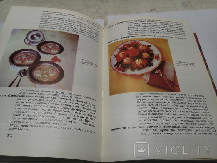 Кулинария 1981г. 422 стр., фото №8