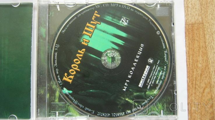 Король и шут mp3 коллекция 4 альбома, фото №4
