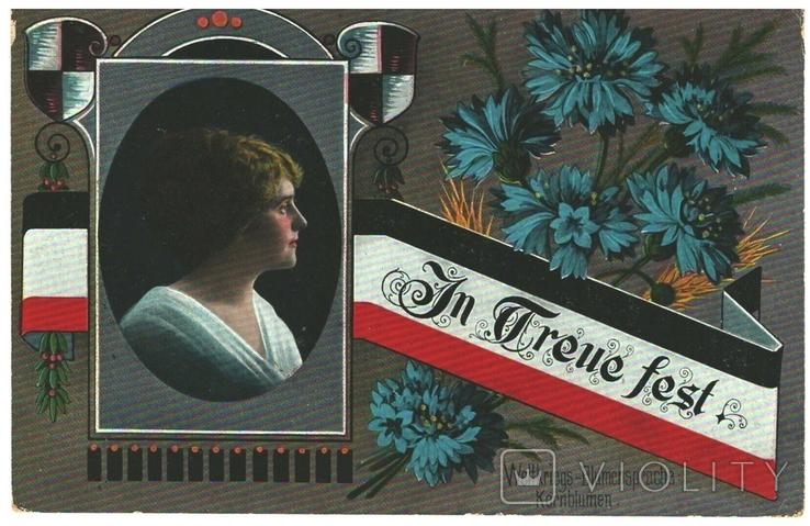 Окрытка Твердая верность Первая мировая война 1916 год Германия, фото №2