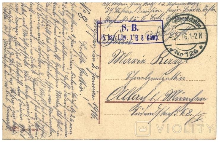 Окрытка Твердая верность Первая мировая война 1916 год Германия, фото №3