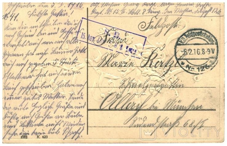 Окрытка Первая мировая война 1916 год Германия, фото №3