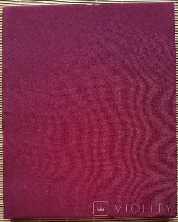 Ікона Володимирська Богородиця, латунь, 22,5х18,0 см, фото №11