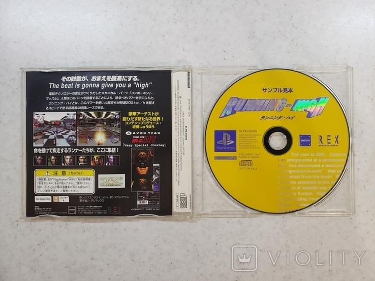 Running High (PS1, NTSC-J), фото №4
