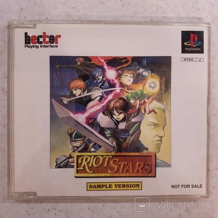 Riot Stars (PS1, NTSC-J), фото №2