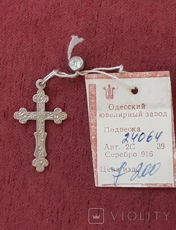 Серебрянный крестик, фото №2