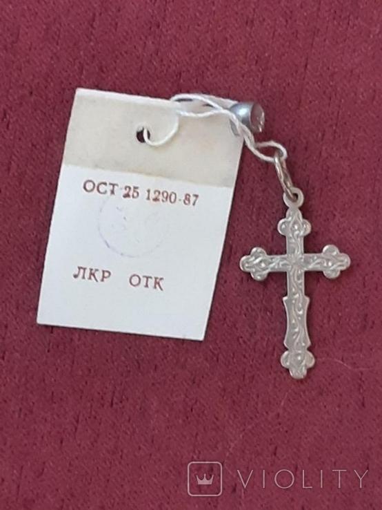 Серебрянный крестик, фото №3