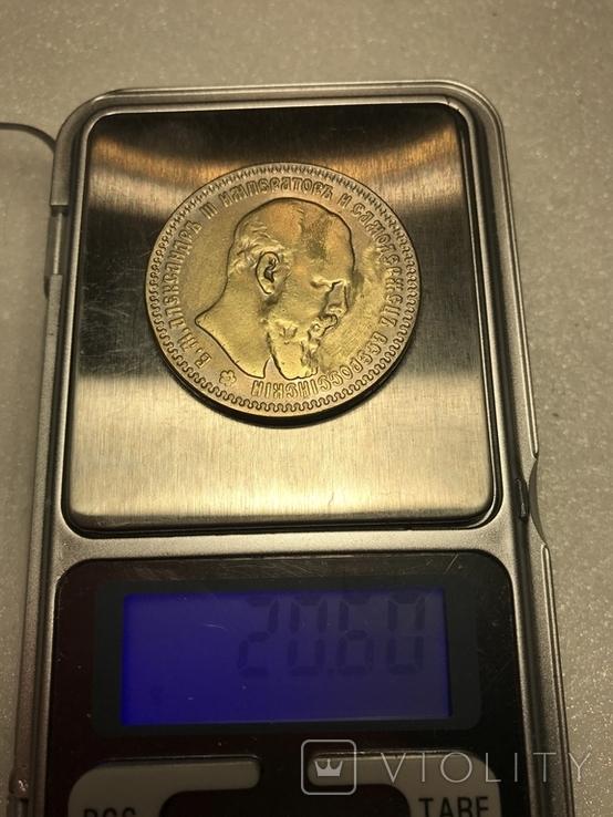 1 рубль 1893 Александр 3 (копия), фото №4
