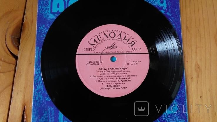 Пластинка Алиса в стране чудес, фото №3