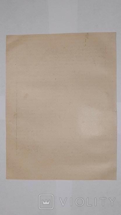 Литография, Святитель Митрофан, фото №3