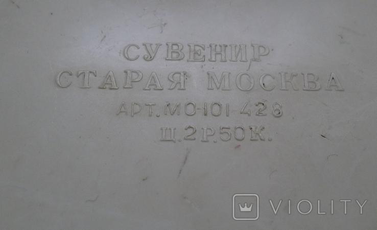 """Сувенир СССР """"Памятники старой Москвы."""", фото №7"""