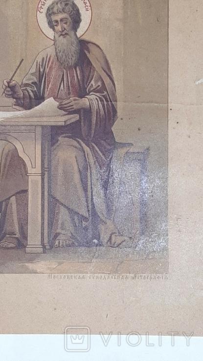 Хромолитография, Св. Евангелист Матфей, фото №8