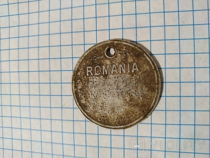 Румынский жетон, фото №2