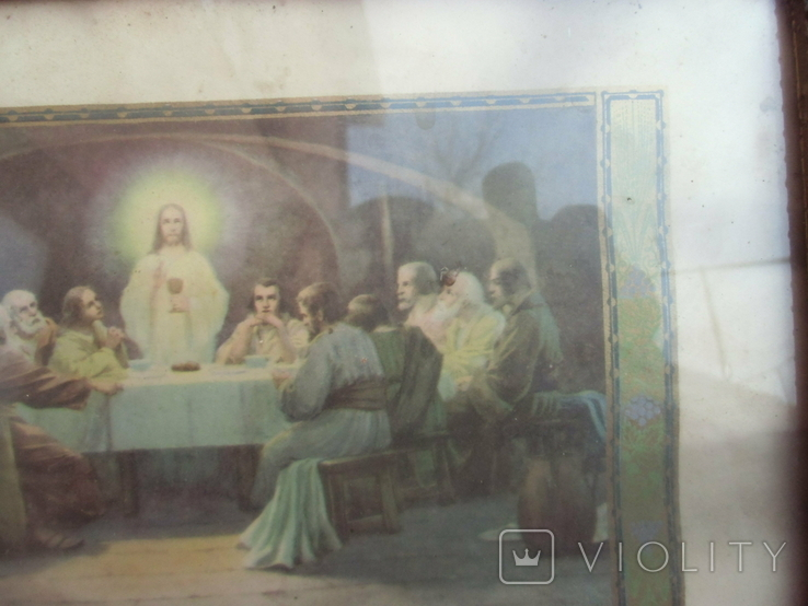 Тайная вечеря с памятным надписом., фото №5