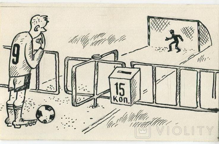 Аркадий Цыкун. Карикатуры футбол. Тушь. 1989г. Одесса. №2, фото №2