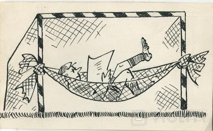 Аркадий Цыкун. Карикатуры футбол. Тушь. 1989г. Одесса. №5, фото №2