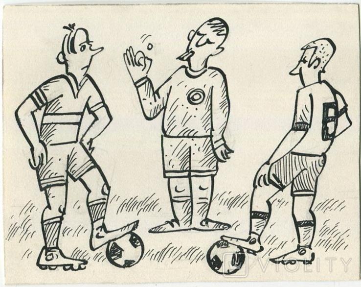 Аркадий Цыкун. Карикатуры футбол. Тушь. 1989г. Одесса. №8, фото №2