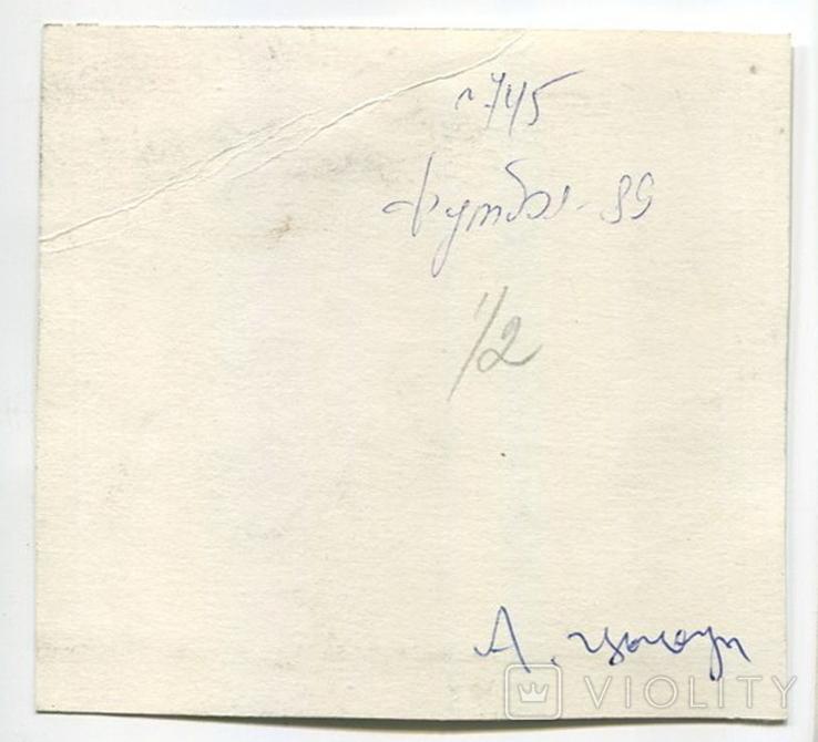Аркадий Цыкун. Карикатуры футбол. Тушь. 1989г. Одесса. №11, фото №3