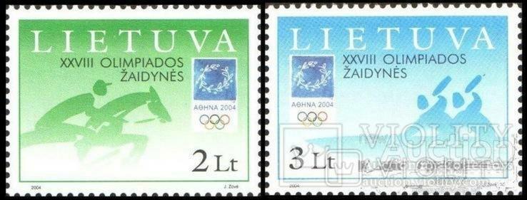 1321 - Lithuania Литва - 2004 - Олимпиада Афины - 2 марки