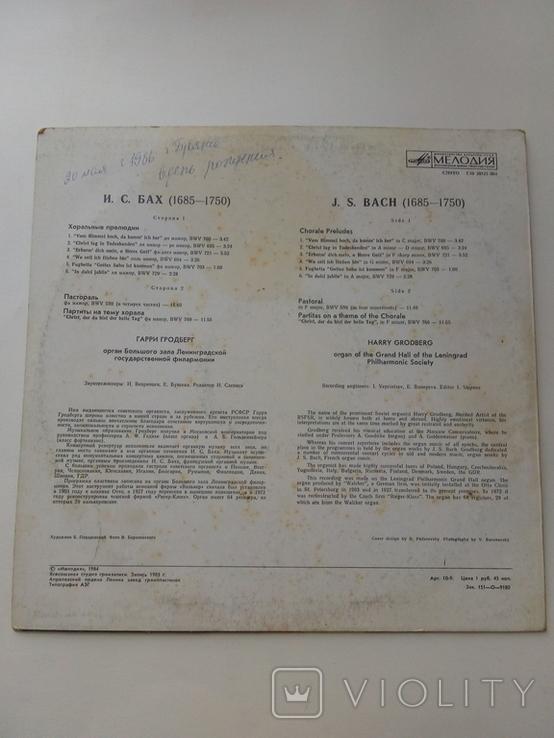 Платівка Гарри Гродберг И.С. Бах, 1984 рік, фото №3