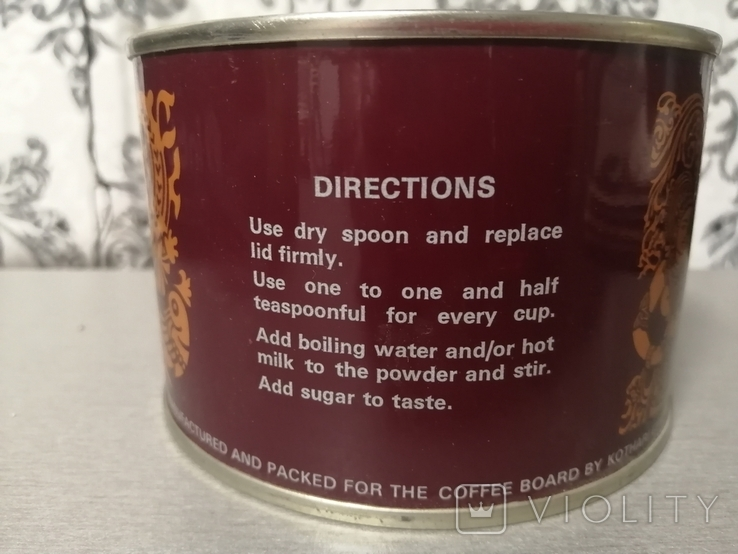 Индийский кофе времён СССР 3, фото №5
