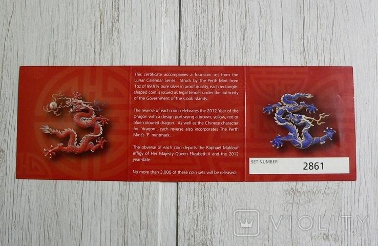 Набор из 4 монет Год Дракона - 4 унции, серебро 999, фото №6