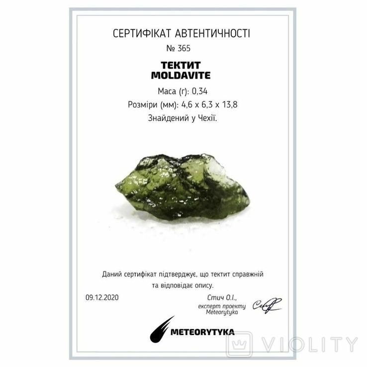 Імпактне тіло, тектит Moldavite, 0,34 грам із сертифікатом автентичності, фото №3