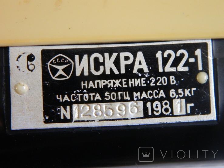 Калькулятор Іскра 122-1  ( 1981 рік ), фото №11